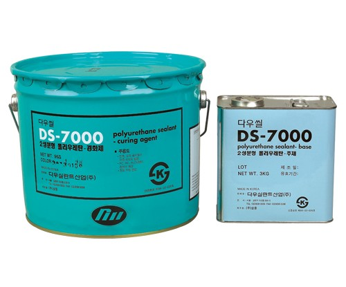 Ds-7000(N)