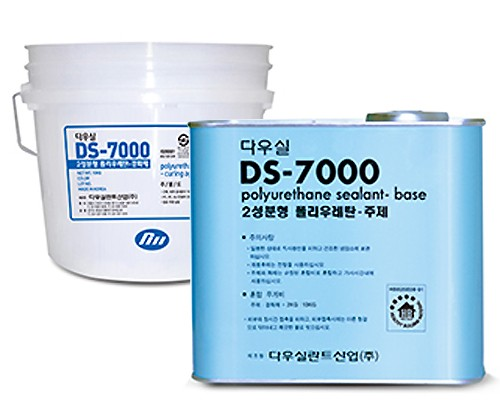 Ds-7000(SL)