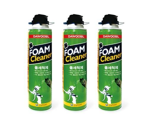 Dawoo Cleaner